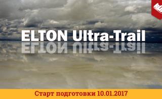 Elton Ultra-Trail