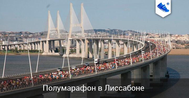 все основные покрытие моста в лиссабон такое