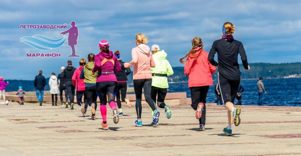 Петрозаводской марафон